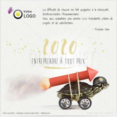 Ecard entreprise ECVN01 - Entreprendre