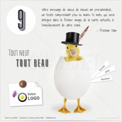 ECVN 34 - Ecard voeux entrepreneur